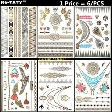 Nu Taty 6PCS / lot 금 토템 임시 3D 메이크업 문신 Henna Tatuagem 바디 아트 Tatoo 플래시 스티커 수영복 메이크업 도구