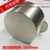 Neodymium magnet 50x30 mm gallium metal super strong magnets 50*30 round magnet powerful permanent magnetic