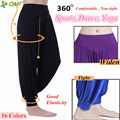 Modal High Waist Women's Sports Yoga Pants Wide Leg Loose Long Bloomers Trousers Belly Dancing Bloomers Pants Dance Club Pants