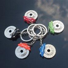 Креативный автомобильный модифицированный брелок для ключей в форме тормозов, мужской брелок для мотоцикла, брелок для ключей с тормозом, дисковые тормозные колодки, брелок для ключей