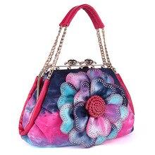 Caker Brand 2018 Women Large Big Handbag Fashion Colorful Beaded Flower Denim Fabric Crossbody Chain Bags