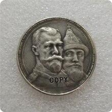 Россия-1 рубль 1913(до н. Э.) династия Романовых копия монеты памятные монеты-копия монет медаль коллекционные монеты