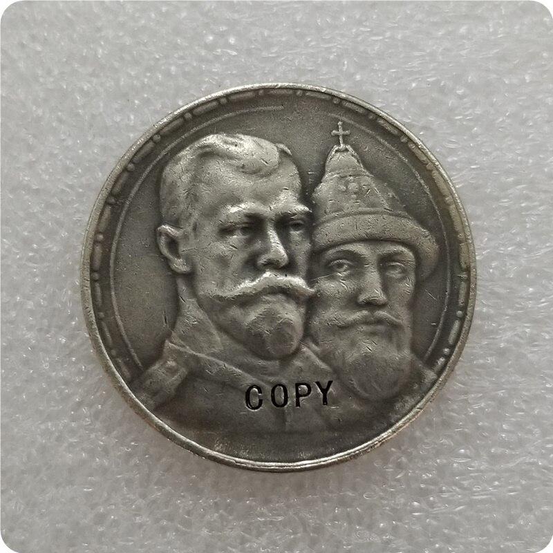 Россия 1 рубль 1913(BC) романтическая династия копия монеты памятные монеты Реплика монеты медаль коллекционные монеты Безвалютные монеты      АлиЭкспресс