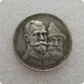 Россия-1 рублей 1913(BC), копия династии романов, памятные монеты-копия монет, медаль