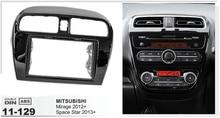 11-129 Car Radio DVD Fascia Frame installation dash mount kit stereo install for MITSUBISHI Mirage 2012+, Space Star 2013+