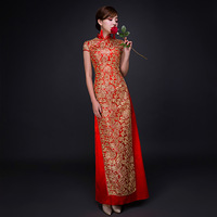 Bride Cheongsam Long Wedding Qipao Embroidery 2017 Red Traditional Women Modern Chinese Dress Oriental Collars Dresses