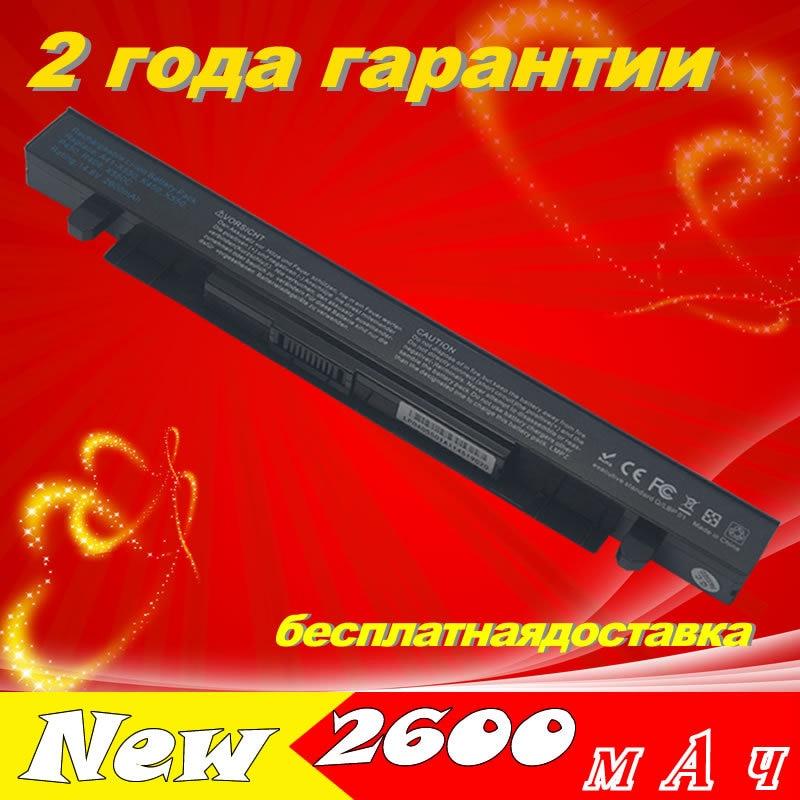 JIGU Laptop battery For Asus A450C A550C F450C F550C F552C K450C K550C P450C P550C R409C R510C X450C X452C X550C X550CA X550CL 87wh new laptop battery for asus 450 e451 e551 pro450 pu450 pu451 pu550 pu551 a32n1331 a33n1332