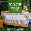 Algodón puro cama Infantil cama valla guardia de seguridad 1.8-2 metros de la cama de bebé de tipo buffer de cama bebé barandilla