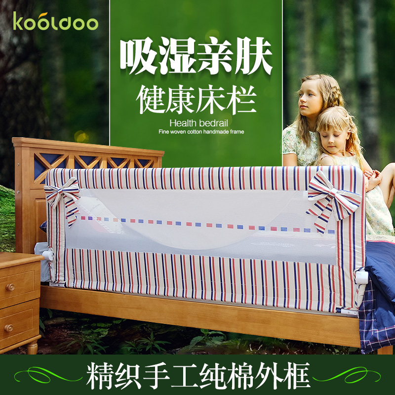 Pure cotton Child bed fence bed safety guard 1 8 2 meters bed rails baby bed