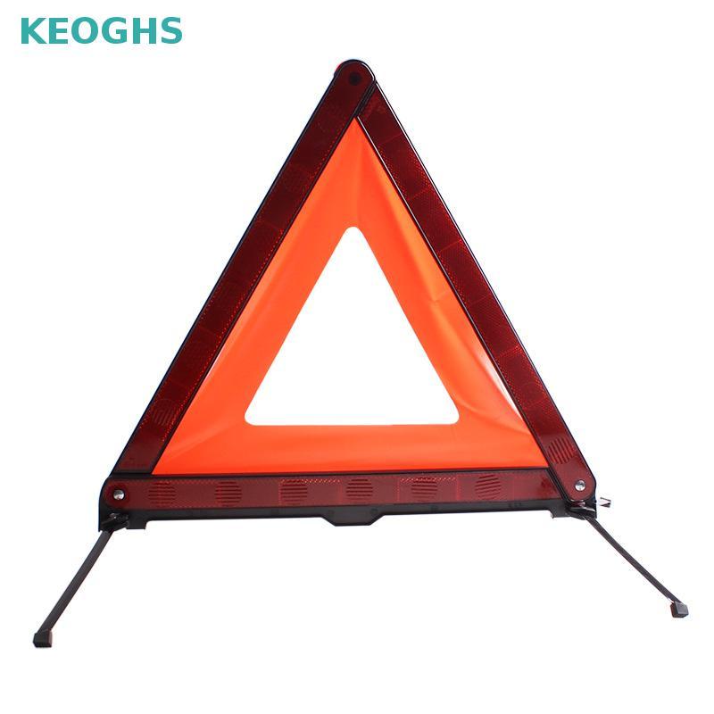 Keoghs 2017 раза предупреждение Треугольники Детская безопасность чрезвычайной светоотражающий флэш-знак транспортного средства неисправност...