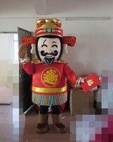 Eksport wysokiej jakości NR 4301 najwyższej jakości Bóg Bogactwa maskotka kostiumy