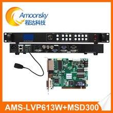 Mới Xử Lý Video LVP613W Không Dây Wifi Điều Khiển Cao Làm Mới P3.91p4.81p3p4p5p6 Màn Hình Hiển Thị Đèn LED Với Msd300 Nova Gửi Thẻ