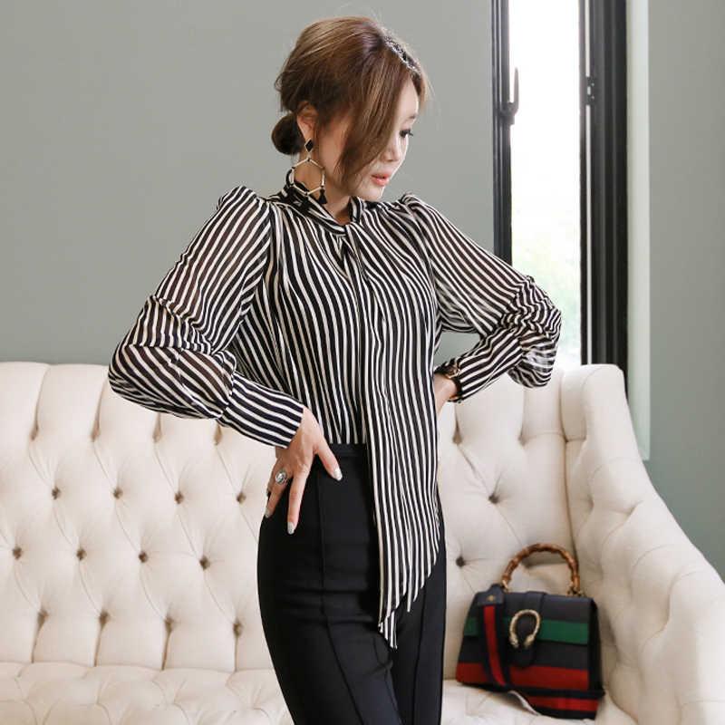 着用して作業する 2 ピースセット O ネックランタンスリーブストライプブラウス & フルフレアパンツ女性のエレガントなスーツファッション女性セット 2018