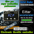 Controlador do acelerador Comandante PARA FIAT GRANDE PUNTO TODOS OS MOTORES 2006 +