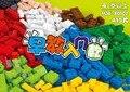 2016 Новый Sluban 0502 Строительные Блоки 415 шт. DIY Творческие Кирпичи Игрушки для Детей Образовательные Кирпичи Совместимость