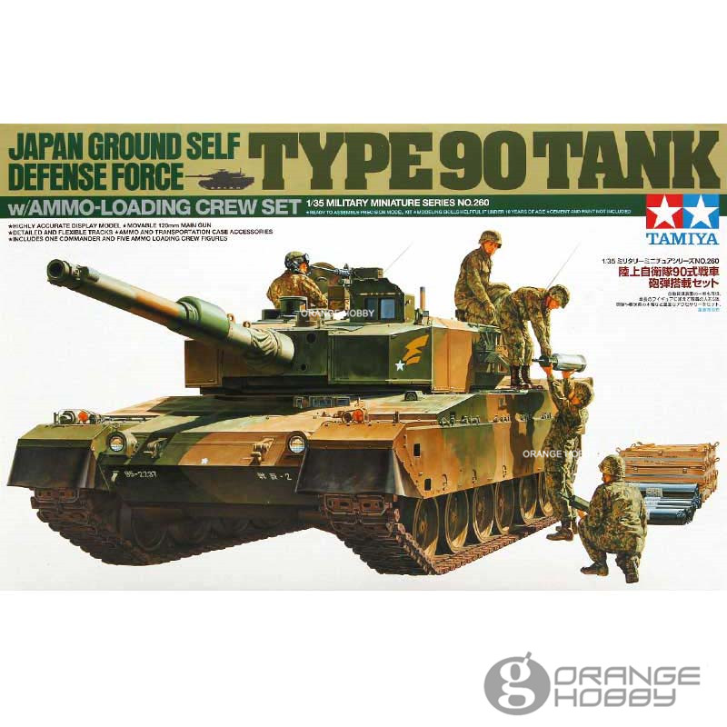 OHS Tamiya 35260 1/35 JGSDF Type 90 Tank w/Ammo Loading Crew Military Assembly AFV Model Building Kits oh детская комната дисней