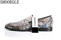 SHOOEGLE High Quality Men Snakeskin Loafers Shoes Printing Leather Slip on Sneaker Painting Graffiti Fashion Men Casual Shoes