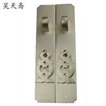 [Haotian vegetarian] Chinese antique copper door handle handle HTC-238 nickel alloy models