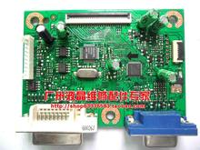 Free shipping VE205 driver board 4H.0NC01.A10 Motherboard