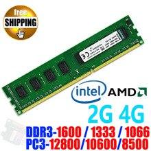 Пожизненная Гарантия! DDR3 1600 PC3-12800 PC3 12800 10600 2 ГБ 4 ГБ Рабочего Стола ПК DIMM Памяти RAM совместимость с DDR 3 1333 1066 мгц