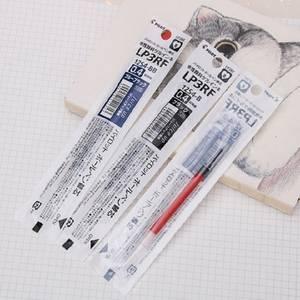 Pilot BXC V5//V7 Hi-Tecpoint Lot de 3/paquets de recharges dencre 1/paquet noir 1/paquet bleu et 1/paquet rouge