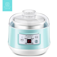 Intelligent Electric Stew Pot Multi function Cooking Pot Soup Pot Ceramic Liner One button Intelligence 9 hour Appointment