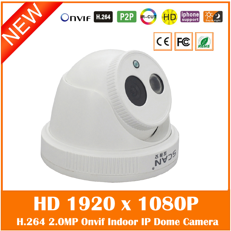 Hd 2.0mp 1080p Dome Ip Camera Indoor Infrared Night Vision Security Surveillance Cctv Cmos White Webcam Freeshipping Hot Sale hd 720p bullet ip camera 1 0mp outdoor weatherproof surveillance security infrared night vision cctv webcam freeshipping hot