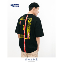 SODA WATER New Arrival Summer Loose Top Tee Rock And Roll Punk Style Lettering Print Short Sleeve Fashion Brand T-shirt 8263S(China)
