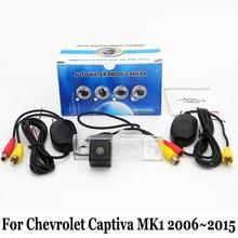 Камера Заднего вида Для Chevrolet Captiva MK1 2006 ~ 2015/RCA Провод или Беспроводной/HD Широкоугольный Объектив CCD Ночного Видения Резервного Копирования камеры