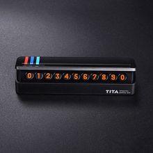Для BMW 123457 серии X1 X3 X5 f15 f16 f30 f34 f48 G12 G30 автомобиля временная парковка карта флуоресцентный телефонный номер карты