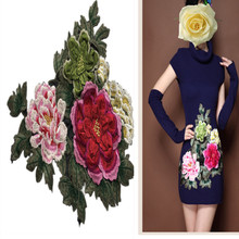 Heavy High Quality 3D Peony Embroidery Fabric Large Patch Cloth Accessory African Lace Guipure Applique Material Sew 42*30CM