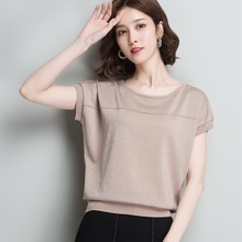 2019 New t shirt women Round Collar Summer Bright Silk Knit Loose tshirt Bat Sleeve Casual Simple Ice Wild T-Shirt