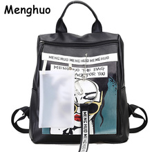 MENGHUO Women Backpacks Fashion Leather Backpack Shoulder Bag Small Backpack School Bags for Teenager Girl Bag Daypacks Mochilas