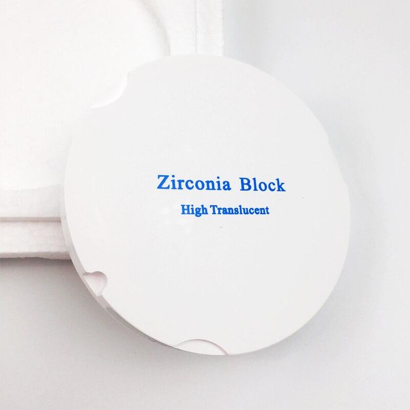1 Piece 95*12/14/16/18/20/22/25mm HT Dental CAD CAM ceramic Block Compatible with Dental Zirkonzahn Milling System Machine