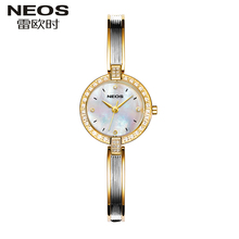 NEOS 2017 New Small Dial Bracelet Watch Ladies Waterproof Simple Luxury Decorative Women Watches