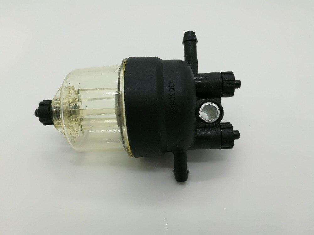купить fuel water separator filter 130306380 400 series engine for Perkins по цене 1175 рублей