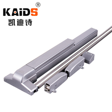 KAIDS Free Shipping Fire Escape Doors Lock Push Bar Panic Exit Device