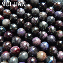 Meihan 무료 배송 (1 팔찌/세트/34g) 천연 남아 프리카 공화국 Sugilite 9.5 10mm 둥근 루즈 비즈 스톤 쥬얼리 DIY