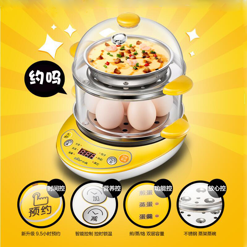 Bear ZDQ-A14T1 Home Egg Boiler Double Layer Fried Egg Multifunction Steamer Fully Automatic Breakfast Machine цена и фото
