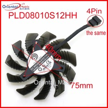 Free Shipping POWER LOGIC PLD08010S12HH 12V 0.35A 75mm For Gigabyte Graphics Card Cooling Fan 4Pin