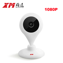 Wireless 1080P HD IP Camera With Remote Controller Wifi Smart Baby Monitor Network CCTV Security Camera Home Protection Cam XM