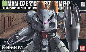 Bandai HGUC 39 MSM-07E Zgok Experiment Gundam Model Kits Assembled Model Huge Model scale model