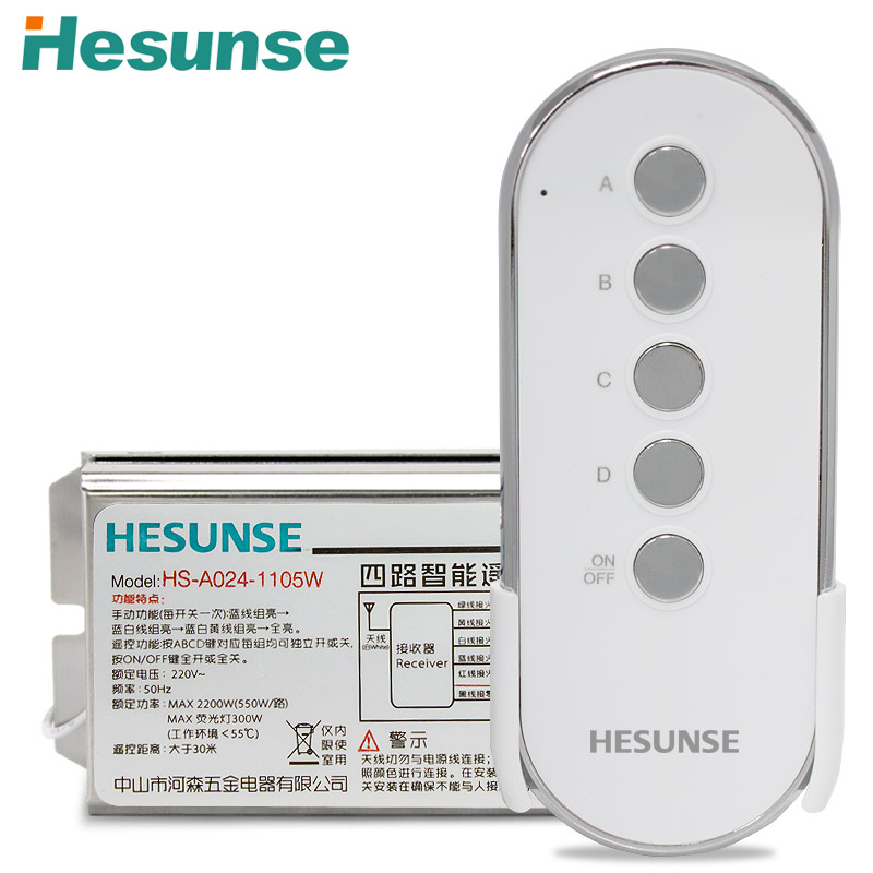 New HS-A161 220V Wireless Remote Control Light Switch Digital  433mhz remote  control switch apply to led ifree fc 368m 3 channel digital control switch white grey