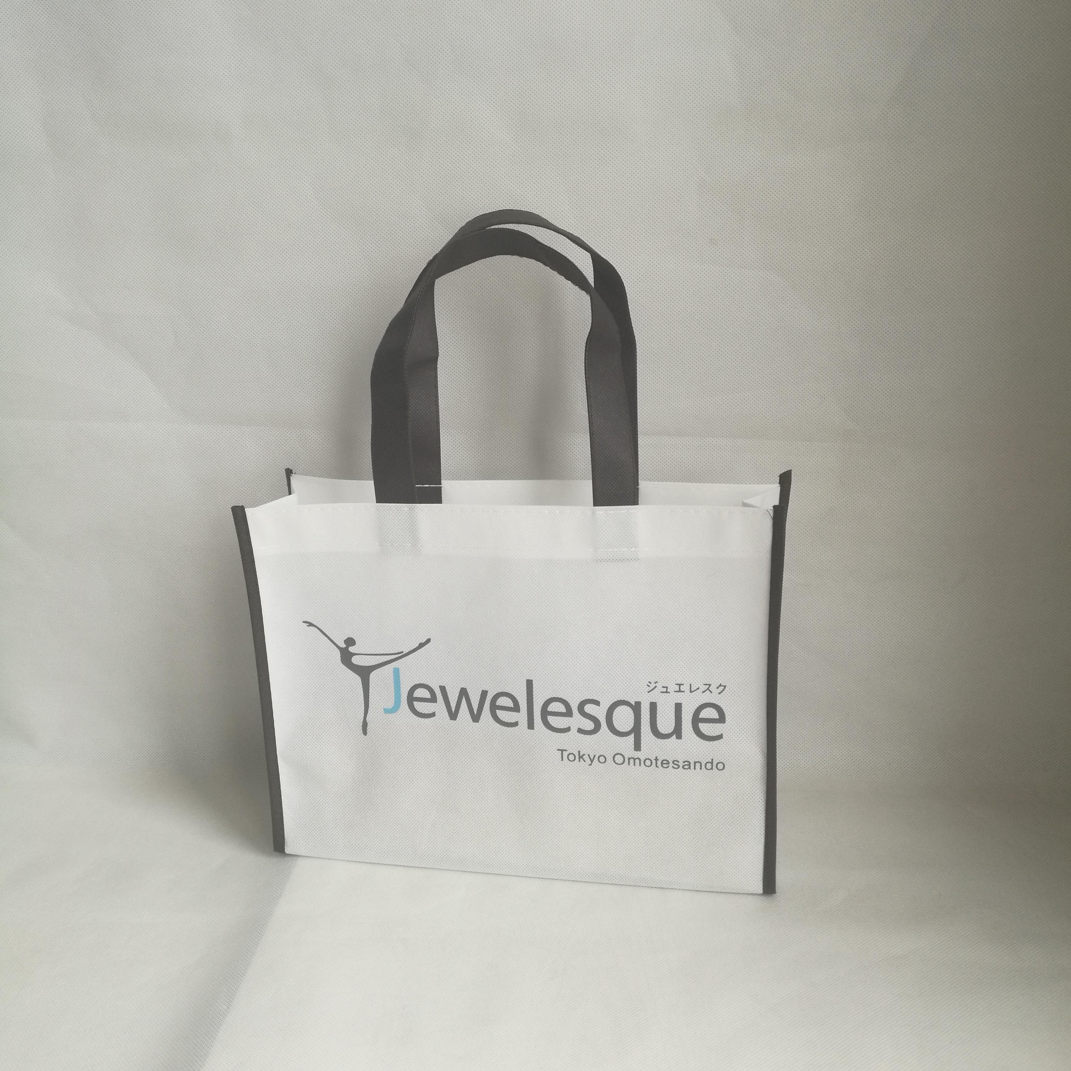 New Arrival 500pcs lot 32x24Hx8cm free shipping custom size reusable non woven shopping bags reusable non