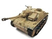 100% Kim Loại Mato 1/16 Stug III RTR Tank RC Hồng Ngoại Thùng Recoil Vàng 1226
