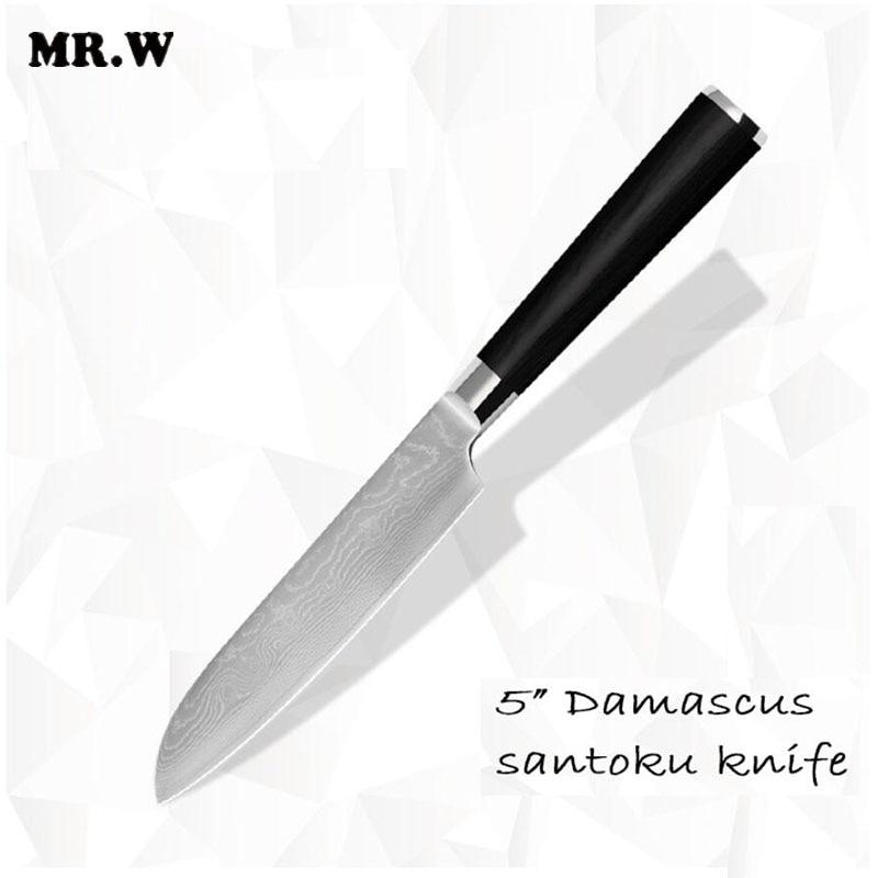 New Arrival Brand Top Quality Damascus font b Knife b font 5 inch Santoku font b