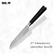 New Arrival Brand Top Quality Damascus Knife 5 inch Santoku Knife With Wooden Handle Damascus Stainless Steel Kitchen Knives