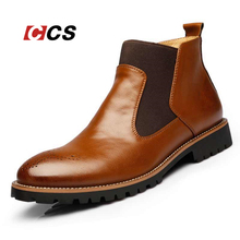 British Style Men's Chelsea Boots,Fashion Black/Brown/Red Ankle Boots For Men,Bullock Brogues Carved Leather Casual Shoes MRCCS