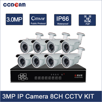 Full Hd 8ch Nvr Kit With 3 Megapixel Ip Camera Security System 3mp Ip Camera Kit