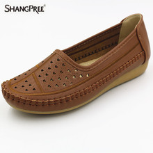 2017 Women Flats Leather Shoes  Mother Non-Slip Soft Leisure  Boat Shoes Female Flats Driving Women Shoe Casual Footwear